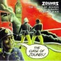 "ZOUNDS ""The Curse of Zounds Discography"" CD"