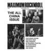Maximumrocknroll *403 (December 2016)