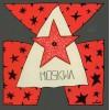 MOSKWA  s/t (1987) CD