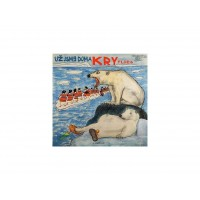 "UZ JSME DOMA ""Kry – Floes"" CD"
