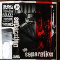 SEPARATION   CASS