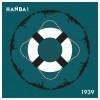 """HANBA! """"1939""""  LP"""