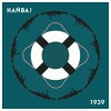 "HANBA! ""1939""  CD"