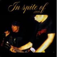 """IN SPITE OF """"1999"""" LP"""