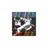 """GORILLA BISCUITS """"Start today"""" LP"""