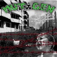 "MUTAGEN ""Surovaya realnost obydiennoj zizni"" LP"