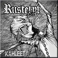 """RIISTETYT  """"Kahleet"""" 7""""EP"""