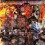"WORLD BURNS TO DEATH ""Totalitarian Sodomy"" CD"