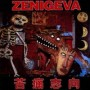 "ZENI GEVA ""Desire for agony"" CD"