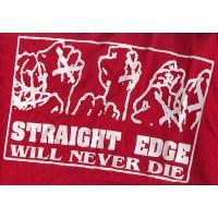Straight edge will never die (damska – S) T-shirt