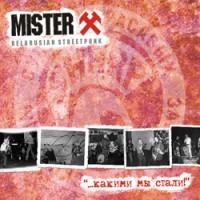 """MISTER X """"...Jacy się staliśmy"""" CD+DVD"""
