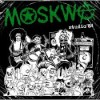 "MOSKWA ""Studio '84"" 7""EP"