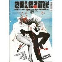 Arle-zine *7