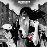 "KALASHNIKOV ""Agnoscia-rock"" 7""EP"